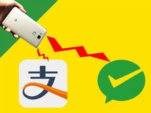 重磅!支付宝之后手机淘宝今年3月将推出小程序