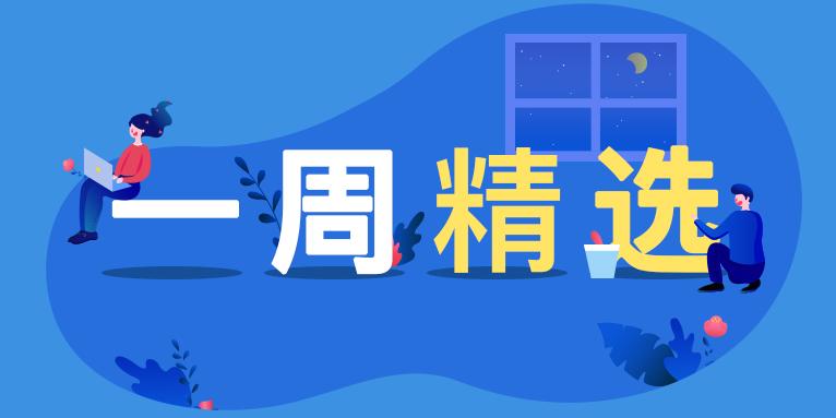 序多多平台2020春節(jie)放假通知