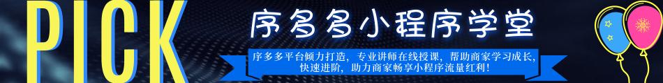 3-序多多學堂.jpg